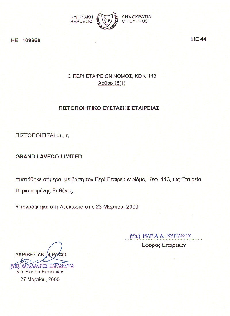 Certificate of incorporation: